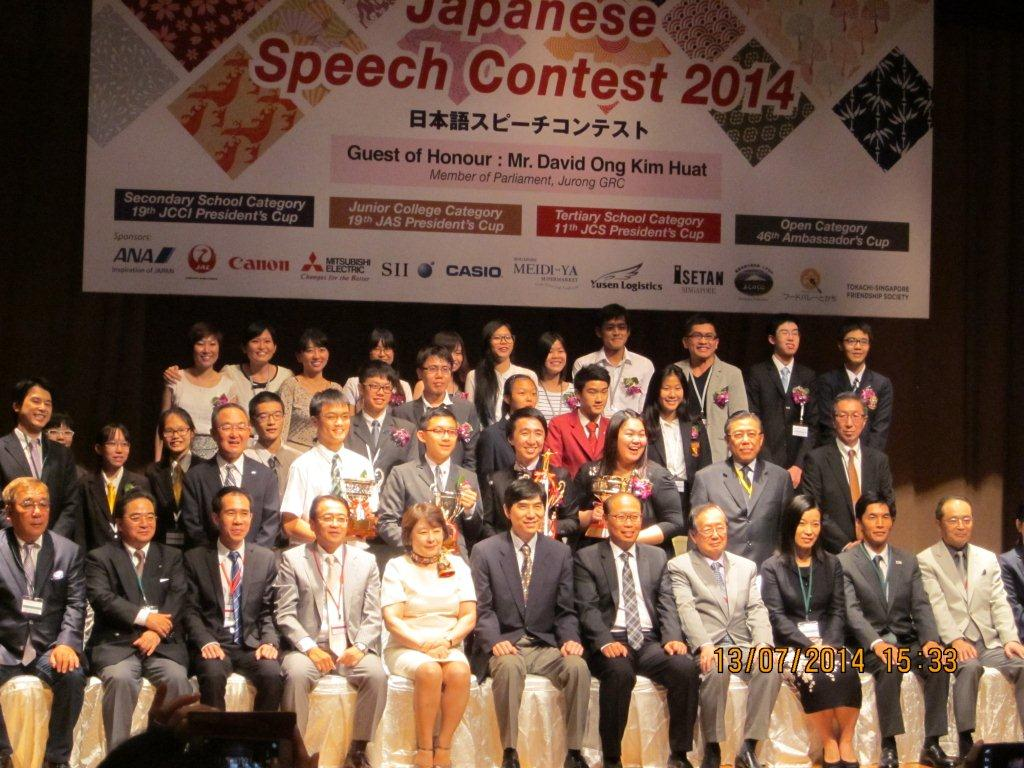 Jap Speech Competition.jpg